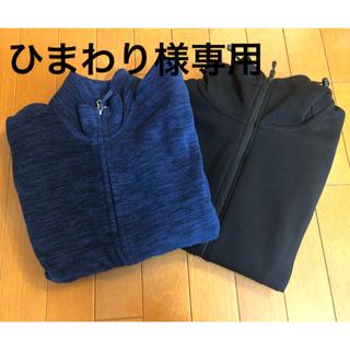 ユニクロ(UNIQLO)の【専用です】ユニクロ フリースフルジップジャケット 青 XS(その他)