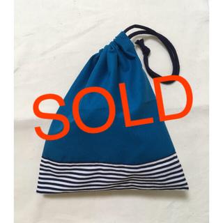 コップ袋 給食袋 ブルーグリーン×ボーダー(紐ネイビー)(外出用品)