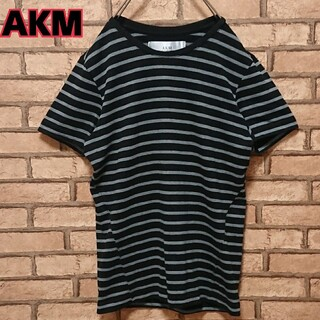 AKM - AKM エーケーエム ボーダー メンズ 半袖 Tシャツ