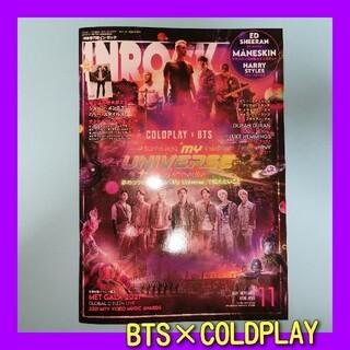 BTS inrock インロック 11月号