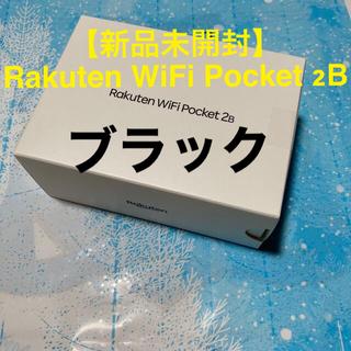 Rakuten - 【新品未開封】Rakuten WiFi Pocket 2B ブラック 値段交渉可