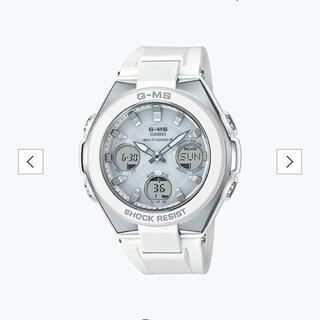 Baby-G - カシオ G-MS レディース 腕時計