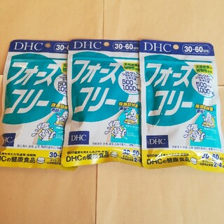 DHC - DHC フォースコリー30日分×3袋