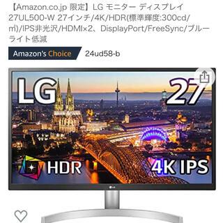 LG Electronics - LG モニター ディスプレイ 27UL500-W 27インチ/4K/HDR