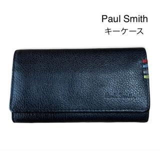 ポールスミス(Paul Smith)のPaul Smith ポール スミス キーケース 水色(キーケース)