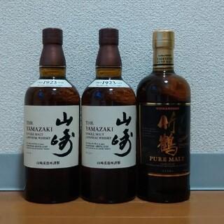 サントリー - 山崎 竹鶴 3本セット