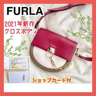 Furla - ★付属品あり★ 今年発売モデル♪ フルラ ミスミミ マルチカラーショルダーバッグ