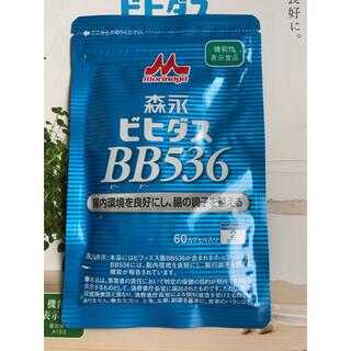 モリナガニュウギョウ(森永乳業)の森永 ビヒダス サプリメント BB536 60カプセル 未開封(その他)