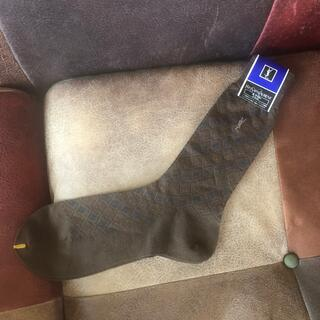Yves Saint Laurent Beaute - イヴ・サンローランメンズ靴した二足セット