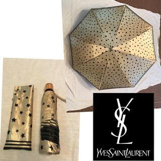 イブサンローラン 折り畳み傘 未使用