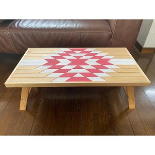 オルテガ柄 折り畳みテーブル DIY