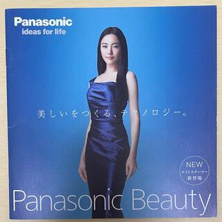 パナソニック(Panasonic)の仲間由紀恵 パナソニック 小冊子(女性タレント)
