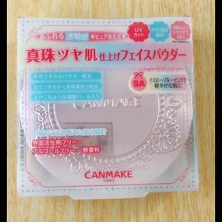 CANMAKE - ★新品★ キャンメイク トランスペアレントフィニッシュパウダーV SA