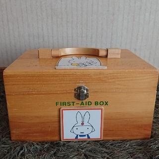フェリシモ(FELISSIMO)のミッフィー 木製 救急箱 中古(ケース/ボックス)