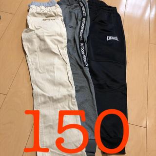 アウトドア(OUTDOOR)の150長ズボン (パンツ/スパッツ)