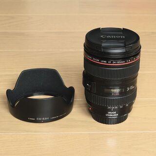 Canon - キヤノン EF24-105mm F4L IS USM