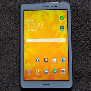HUAWEI - HUAWEI MediaPad T1 8.0
