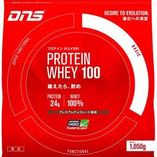 DNS - DNSホエイ100 チョコレート 1050g