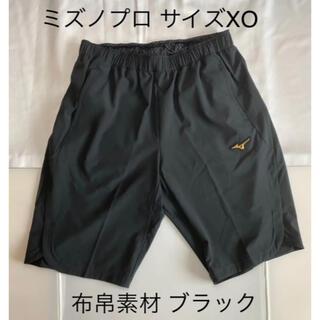 MIZUNO - 【ミズノプロ】ハーフパンツ ブラック サイズXO