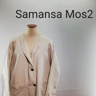 サマンサモスモス(SM2)のSamansa Mos2 サマンサモスモス コットンリネン中綿ドルマンジャケット(その他)