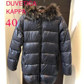 DUVETICA - DUVETICA  KAPPA  サイズ40  黒 デュペティカ カッパ