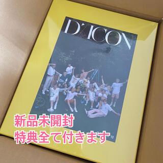 SEVENTEEN - 新品未開封⭐️seventeen dicon