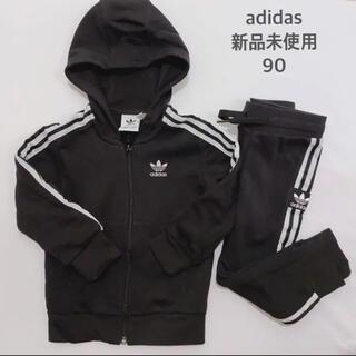 adidas - アディダス セットアップ90cm