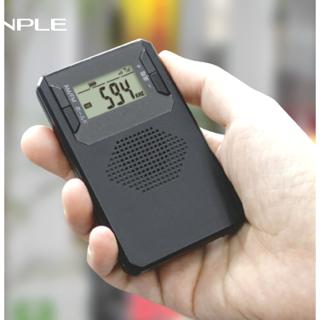 充電式 AM / FM コンパクトポケット携帯ラジオ デジタル表示 イヤホン付