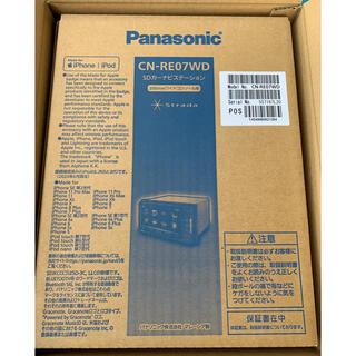 パナソニック(Panasonic)の【新品未開封】カーナビ Panasonic CN-RE07WD(カーナビ/カーテレビ)