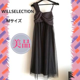 ウィルセレクション(WILLSELECTION)のウィルセレクション ロングドレス チュール フォーマル ロングワンピース 結婚式(ロングドレス)