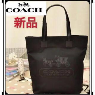 コーチ(COACH)のCOACHコーチ エコバッグ 買い物袋 黒(エコバッグ)