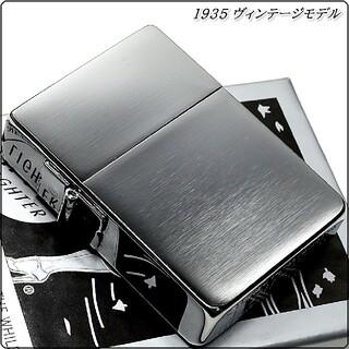 ZIPPO - 『送料無料』新品◇ZIPPO◇1935復刻モデル◇クリアバフ仕上げ◇ジッポ