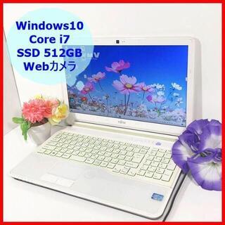 富士通 - 901ノートパソコン♪Corei7♪新品SSD♪Webカメラ♪Windows10