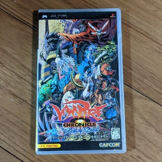 CAPCOM - ヴァンパイア クロニクル ザ カオス タワー PSP