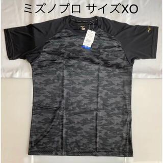 MIZUNO - 【ミズノプロ】ドライエアロフロー KUGEKI昇華Tシャツ ブラック サイズXO