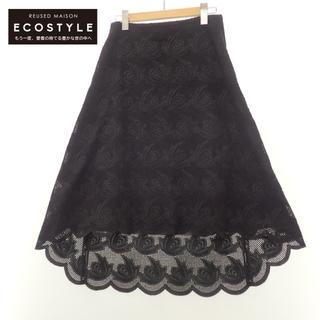 ドゥロワー(Drawer)のドゥロワー スカート 36(ひざ丈スカート)