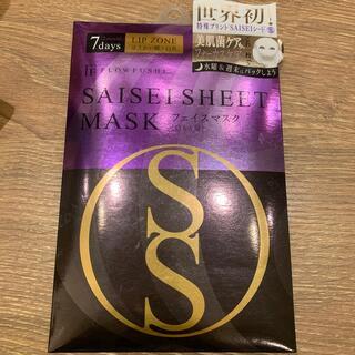 フローフシ(FLOWFUSHI)のSAYSEYシート フェイスマスク(口もと用)(パック/フェイスマスク)