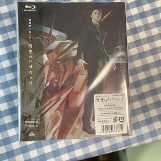 バンダイ(BANDAI)の閃光のハサウェイ Blu-ray Disc 劇場限定版 特装限定版(アニメ)