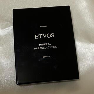 ETVOS - ETVOS エトヴォス エトボス チーク