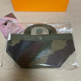 Herve Chapelier - エルベシャプリエ♢ 701WB カモフラ×ムース×ドラジェ 福岡VIORO限定品