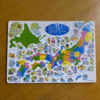 ガッケン(学研)の学研 日本列島ジグソー(知育玩具)