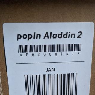 popIn Aladdin 2 領収書付き