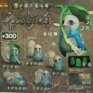 コンプ ツミコバコ 全10種セット 紡ギ箱 プトゥン Yoshi
