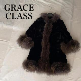 グレースコンチネンタル(GRACE CONTINENTAL)の新品 グレースクラス ファー コート【バルマン グレースコンチネンタル好きに(毛皮/ファーコート)