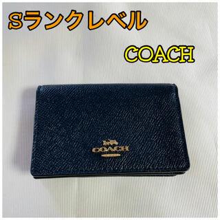 COACH - Sランクレベル★コーチ★名刺ケース★ネイビー