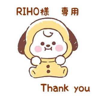 RIHO様 専用(アイドル)