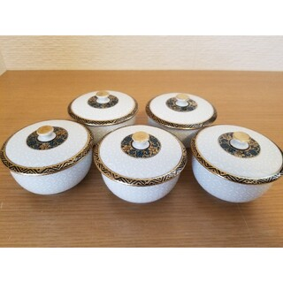 クタニセイヨウ(九谷青窯)の九谷焼  色絵金彩 白ダイヤ 蓋付き吸出揃い 木箱入り 5客(陶芸)