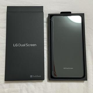 LG Electronics - LG G8X ThinQ Dual Screenのみ