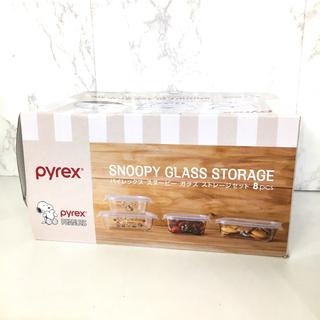 Pyrex - pyrex パイレックス スヌーピー SNOOPY 密閉ガラス ストレージセット