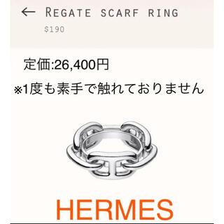 Hermes - 新品未使用/エルメス スカーフリング レガテ パラディウム仕上げシルバー色